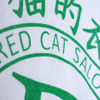 MARUA x RED CAT SALOON 赤猫的衣派 NEON T-SHIRTS